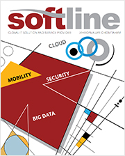 Softline Profile (eng)